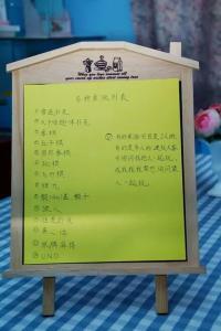 So Young Hostel, Hostely  Shijiazhuang - big - 40
