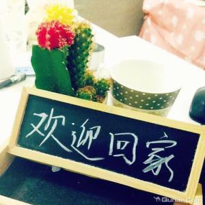 So Young Hostel, Hostely  Shijiazhuang - big - 41