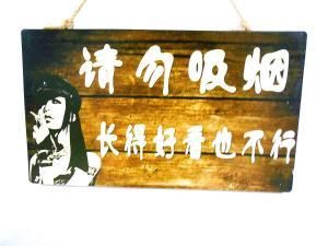 So Young Hostel, Hostely  Shijiazhuang - big - 42