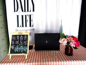 So Young Hostel, Hostely  Shijiazhuang - big - 54