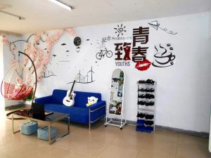So Young Hostel, Hostely  Shijiazhuang - big - 68