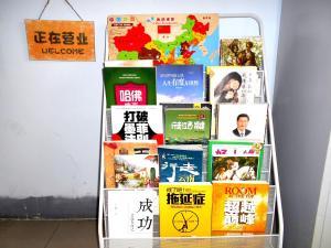 So Young Hostel, Hostely  Shijiazhuang - big - 70