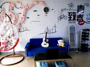 So Young Hostel, Hostely  Shijiazhuang - big - 74