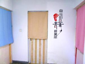 So Young Hostel, Hostely  Shijiazhuang - big - 78