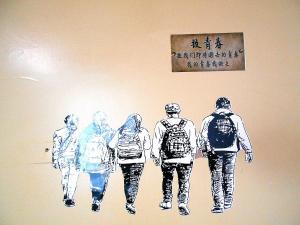 So Young Hostel, Hostely  Shijiazhuang - big - 84