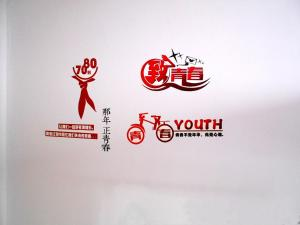 So Young Hostel, Hostely  Shijiazhuang - big - 85