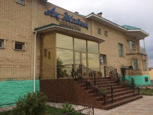 Hotel Сomplex Ak-Zhaik, Hotely  Karagandy - big - 129
