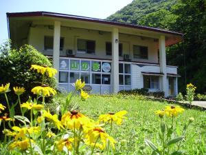Auberges de jeunesse - Swiss Village Seishonen no Ie