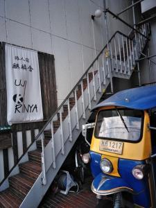 Auberges de jeunesse - Travellersdou Kirinya