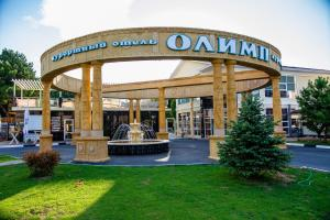 Olymp Resort Hotel All Inclusive, Rezorty - Anapa