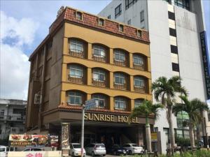 Auberges de jeunesse - Sunrise Kanko Hotel