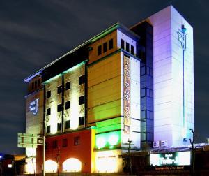 Auberges de jeunesse - HOTEL TWIN-J