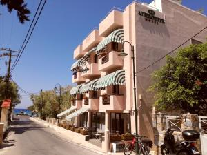 Hostales Baratos - Aphrodite Boutique Hotel