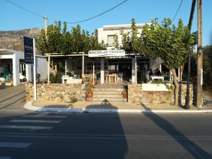 Hostales Baratos - Rooms Kochilas Elafonisi