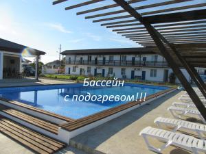Serebryany Plyazh Hotel