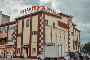 Hotel Nuh - Novaya Olkhovka
