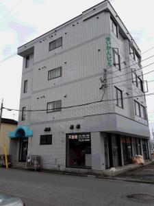 obrázek - Near hakodate station cozy room 206
