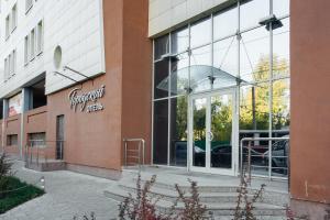 Hotel Gorodskoy - Samara