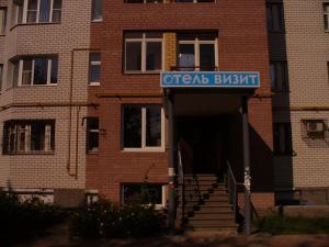 Hotel Vizit - Posëlok Gordeyevka