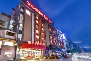 obrázek - ibis Hotel Guilin Railway Station