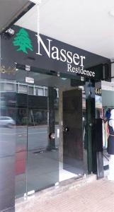 Nasser Residence