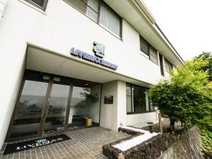 Livemax Resort Izu Kogen - Yawatano