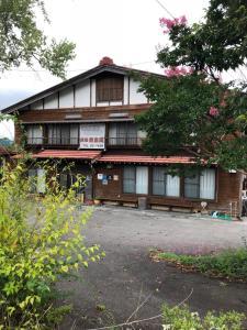Auberges de jeunesse - Minshuku Narao