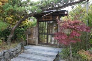 Auberges de jeunesse - Yumesakikan