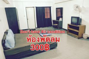AEK Apartment - Chachoengsao