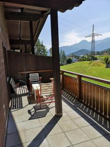 Seefeld Valley Apartment