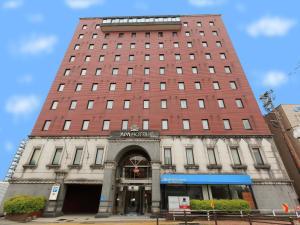 Auberges de jeunesse - APA Hotel Tonami-Ekimae