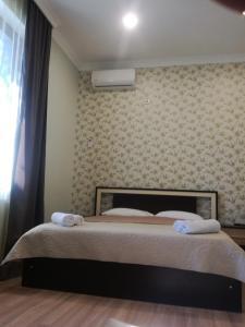 Guest House Kakheti
