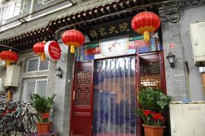 Happy Dragon Lucky Family Hostel Bei Jing Lama Temple San Li Tun Bar Street