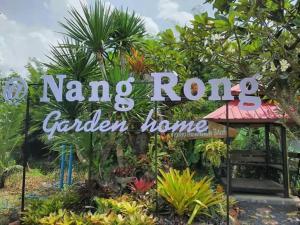 Nangrong Garden Home - Nang Rong