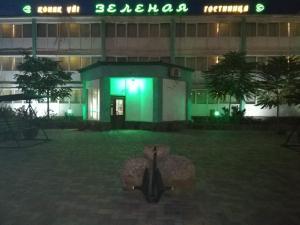 Гостиница Зеленая, Актау