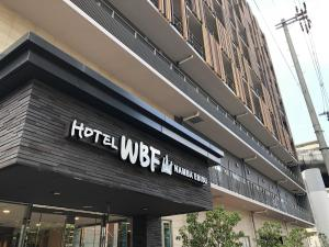 Hotel WBF Namba Ebisu