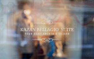 obrázek - Kazan Bellagio Suite