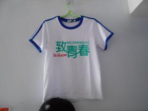 So Young Hostel, Hostely  Shijiazhuang - big - 109