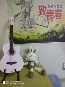 So Young Hostel, Hostely  Shijiazhuang - big - 108
