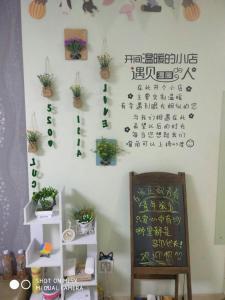 So Young Hostel, Hostely  Shijiazhuang - big - 107