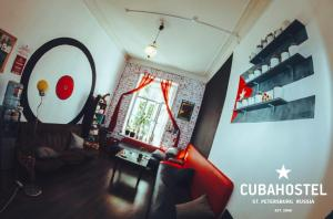 Cuba Hostel, Hostels  Sankt Petersburg - big - 105