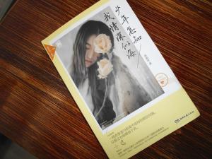 So Young Hostel, Hostely  Shijiazhuang - big - 92