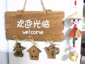 So Young Hostel, Hostely  Shijiazhuang - big - 89