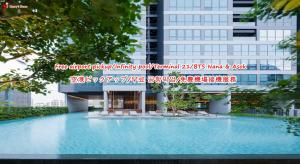 New Luxury 1BR@Nana Asok - Bangkok