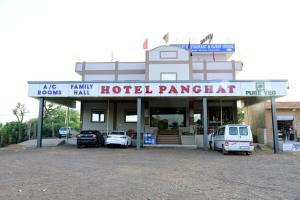 Auberges de jeunesse - Panghat Restaurant & Guest House