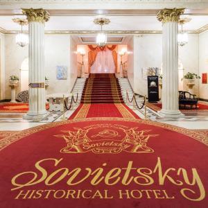 Hotel Sovietsky (2 of 115)