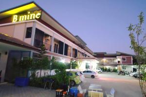 B Mine Surin - Ban Phluang