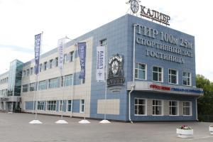 Отель Калибр, Мытищи