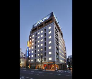 Auberges de jeunesse - Dormy Inn Matsumoto