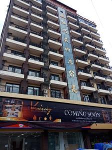 Vanhseng Boutique Hotel